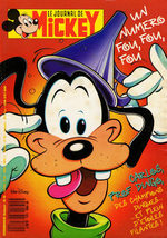 Le journal de Mickey 1885 Magazine