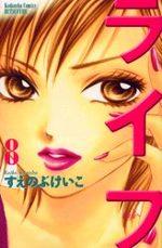 Life 8 Manga