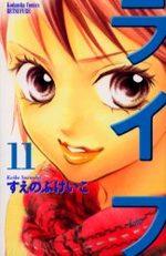 Life 11 Manga