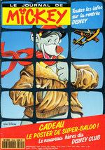 Le journal de Mickey 2045 Magazine