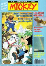 Le journal de Mickey 2094 Magazine