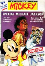 Le journal de Mickey 2099 Magazine