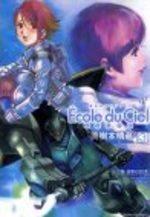 Mobile Suit Gundam - Ecole du Ciel 3 Manga