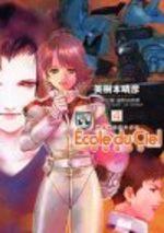 Mobile Suit Gundam - Ecole du Ciel 4 Manga