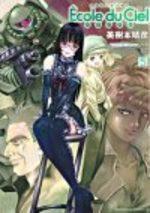 Mobile Suit Gundam - Ecole du Ciel 5 Manga
