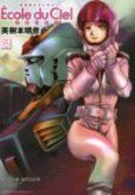 Mobile Suit Gundam - Ecole du Ciel 6 Manga