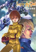 Mobile Suit Gundam - Ecole du Ciel 8 Manga