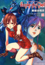 Mobile Suit Gundam - Ecole du Ciel 9 Manga