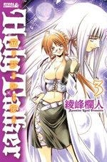 Holy Talker 3 Manga