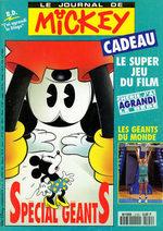 Le journal de Mickey 2120 Magazine