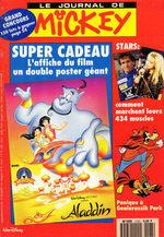 Le journal de Mickey 2163 Magazine