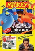 Le journal de Mickey 2165 Magazine