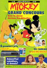 Le journal de Mickey 2171 Magazine