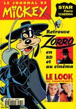 Le journal de Mickey 2231 Magazine