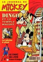 Le journal de Mickey 2251 Magazine