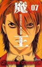 Le Prince des Ténèbres 7 Manga