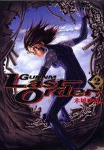 Gunnm Last Order 2 Manga