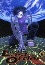Gunnm Last Order 6 Manga