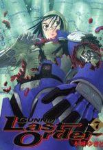 Gunnm Last Order 7 Manga