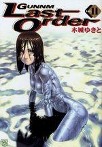 Gunnm Last Order 11 Manga