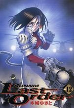 Gunnm Last Order 12 Manga