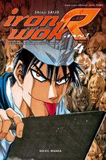 Iron Wok Jan R 4