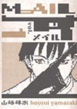 Mail 1 Manga
