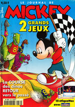 Le journal de Mickey 2362 Magazine