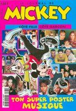 Le journal de Mickey 2364 Magazine
