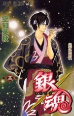 Gintama # 12