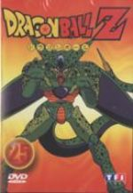 Dragon Ball Z 25 Série TV animée