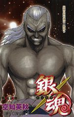 Gintama # 26
