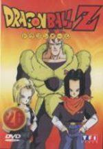 Dragon Ball Z 26 Série TV animée