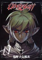 Ubel Blatt 0 Manga