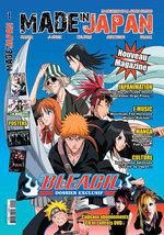 Made in Japan / Japan Mag 1 Magazine