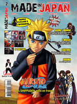 Made in Japan / Japan Mag 2 Magazine
