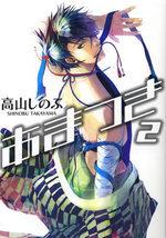 Amatsuki 2 Manga