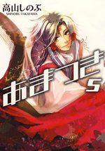 Amatsuki 5 Manga