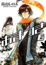 Amatsuki 6 Manga