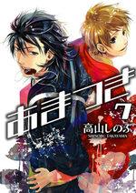 Amatsuki 7 Manga