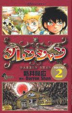 Darren Shan 2 Manga