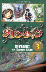 Darren Shan 3 Manga