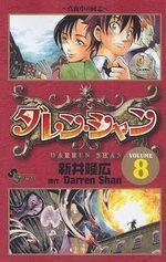 Darren Shan 8 Manga