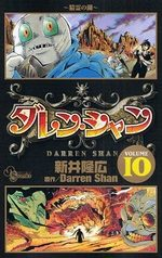 Darren Shan 10 Manga