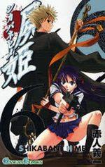Shikabane Hime 6 Manga