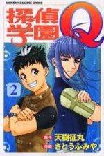 Tantei Gakuen Q 2 Manga