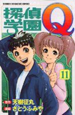 Tantei Gakuen Q 11 Manga