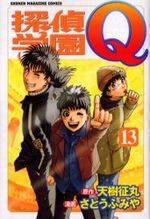 Tantei Gakuen Q 13 Manga