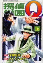 Tantei Gakuen Q 16 Manga