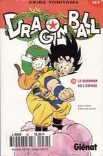 Dragon Ball 34